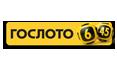 Venäjä - Gosloto 6/45
