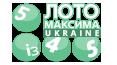 Ukraina - Loto Maxima